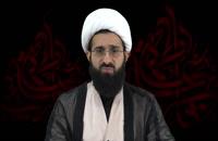 Clase 07: La Historia sin Censura del Islam, El Relato del Martirio de Fátima Azzahra, Parte 03