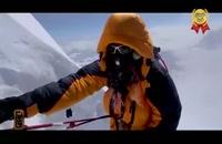"""صعود بیمار """"ام اس"""" به قله اورست"""