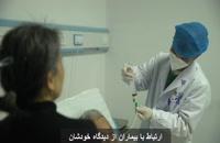 مبارزه با کرونا توسط یک کادر درمان در کشور چین