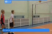 آموزش والیبال به کودکان - نحوه ضربه زدن و حمله