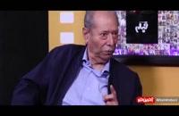 علی نصیریان: ادب اجازه نداد در جشنواره فجر اعتراض کنم