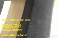 قیمت دستگاه فلوک پاش-فروش دستگاه مخمل 09192069105