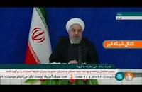 نسخه آقای روحانی برای عبور از بحران کرونا