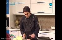 Salad morgh kababi - Chicken salad - سالاد مرغ کبابی