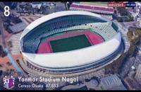 استادیوم های لیگ ژاپن