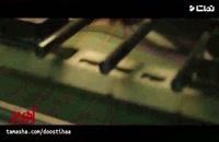 دانلود فیلم زهر مار (دانلود فیلم زهر مار با کیفیت Full HD)|فیلم کمدی زهر مار به کارگردانی جواب رضویان - - -- ---