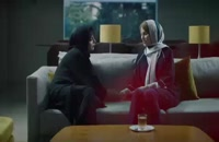 دانلود قسمت چهاردهم سریال گیسو