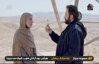 تیزر سریال رمضانی سرباز - پخش از شبکه سه سیما