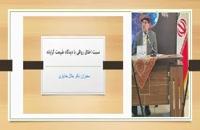 سخنرانی بررسی اخلاق رواقی از دکتر جلال خدایاری