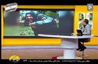 گریه های نیما کرمی برای مرحوم علی انصاریان