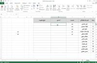 اعتبارسنجی ورود و نمایش داده ها در اکسل
