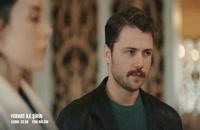 سریال فرهاد و شیرین قسمت 3 با زیرنویس فارسی/لینک دانلود توضیحات
