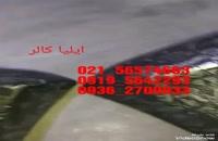 سازنده انواع دستگاه واتر ترانسفر در ابعداد مختلف 09184700445