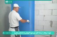 مواد و تجهیزات لازم برای ضد آب کردن دیوار کنافی