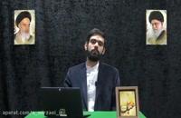 استاد میرزایی-شیوه های امر به معروف(جایگزینی)