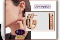 مدل گوشواره طلا جدید