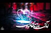 آهنگ محسن چاوشی به نام او + متن آهنگ