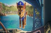 دانلود  انیمیشن سینمایی  سگ نگهبان