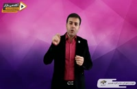 استاد احمد محمدی - مناطق امن