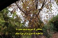 دانلود سریال ترکی Ask Aglatir عشق و اشک با زیرنویس فارسی