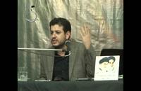سخنرانی استاد رائفی پور - اثبات هجوم به خانه وحی - مشهد - جلسه 3 - 18 فروردین 1391