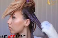 فیلم آموزش رنگ مو یاسی نقره ای + هایلایت مو