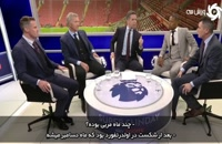 مشاجره دو کارشناس فوتبال درباره منچستریونایتد