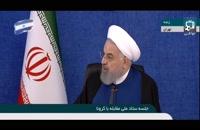انتقاد روحانی از جشن هواداران فوتبال پس از برد تیمشان