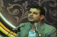 سخنرانی استاد رائفی پور - نیشابور - جلسه ششم - نقش صهیونیسم در دفاع مقدس - 1390/06/16