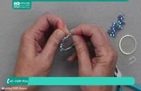 ساخت گوشواره مهره ای با استفاده از سیم مفتول