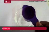 آموزش اسلایم - آموزش ساخت اسلایم با محلول لنز