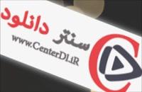سریال آقازاده قسمت بیست و یکم (21) (HD) | قسمت 21 سریال آقازاده(لینک دانلود داخل توضیحات ویدیو)