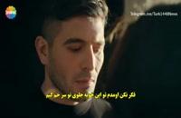 سریال گودال قسمت 81 با زیر نویس فارسی/لینک دانلود توضیحات
