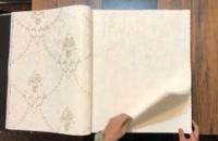آلبوم کاغذ دیواری مای استار 8 My Star