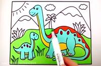 آموزش نقاشی به کودکان | این قسمت نقاشی دایناسورهای رنگی