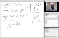 اولین وبینار شروع مطالعه و برنامه ریزی آزمون دکتری 1400 - دکتر رحیمی