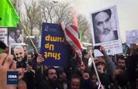 گوشه هایی از راهپیمایی مردم تهران بعد از اقامه نماز جمعه