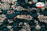 فرش باغ حریر سرمه ای 700 شانه - فرش مارکت -فرش کاشان