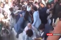 صحنه جان باختن ۱۲ زن بر اثر ازدحام جمعیت در افغانستان