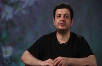 سخنرانی استاد رائفی پور - کرونا - جلسه 6 (پرسش و پاسخ) - تهران - 1399/01/18