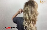 کلیپ آموزش بالیاژ مو با رنگ بلوند