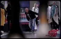 دانلود قسمت 1 اول سریال آقازاده (کامل)(HD)  قسمت اول تا اخر سریال اقازاده