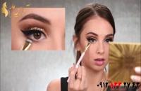 فیلم آموزش میکاپ صورت با سایه چشم اکلیلی