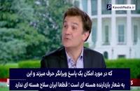 ادعای حمله نظامی آمریکا به ایران