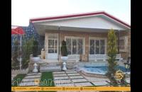 فروش باغ ویلا 650 متری در لم آباد ملارد