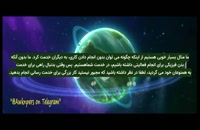 """فعالان روشنایی کهکشانی"""" پیامی از شورای بعد نهمی آرکتوریان"""""""