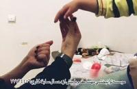 پارت387_بهترین کلینیک توانبخشی تهران - توانبخشی مهسا مقدم