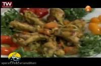 آموزش تهیه خوراک کتف مرغ