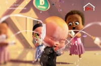 دانلود انیمیشن 2017 The Boss Baby - بچه رییس با دوبله فارسی