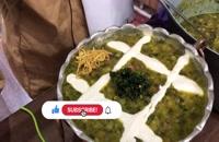 طرز تهیه و پخت آش جو مناسب ایام ماه رمضان